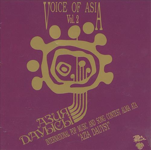 Voice Of Asia / Vol. 2